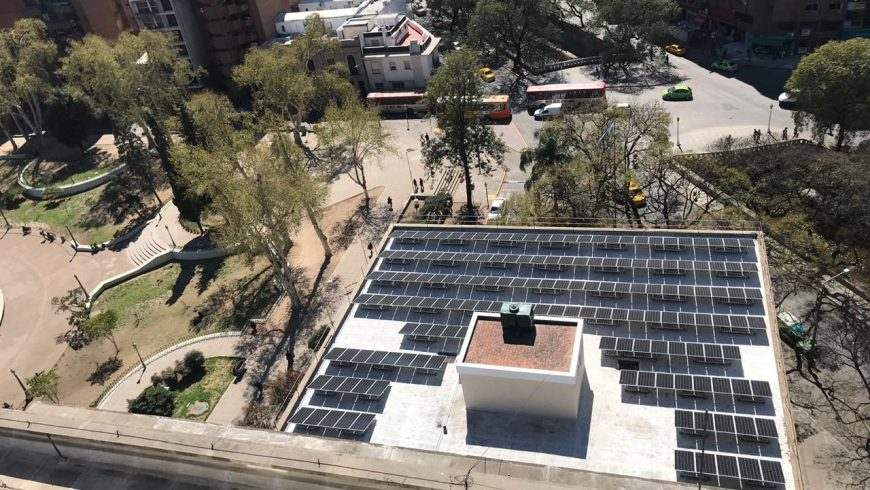 Instalacion Municipalidad de Cordoba